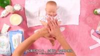 如何在换尿布时清洗宝宝_婴儿护理_视频听译_运城翻译