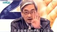 罕见! 台湾媒体竟如此客观分析大陆的飞速发展