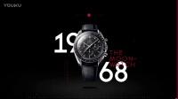 欧米茄超霸系列腕表——传奇诞生60周年纪念