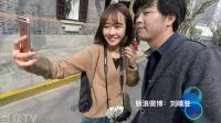 超可爱的韩国妹子主动用韩语表白的中国帅哥 到底有多帅 04