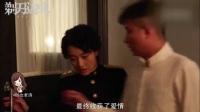 《剃刀边缘》文章马伊琍上演中国版史密斯夫妇 268