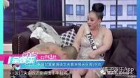 杨幂唐嫣双双现身医院 20170321