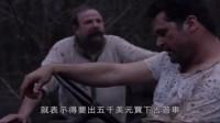 求生三兄弟:第1集 - 穿越沼泽