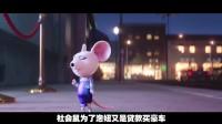 骚猪唱歌上选秀!5分钟看完《欢乐好声音》!