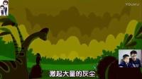 碰碰狐恐龙王国第4期:恐龙灭绝的原因★儿歌和游戏