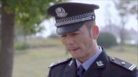 江城警事20 预告