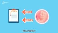 胎儿现在多少周了 通过B超这个数据就能看 10