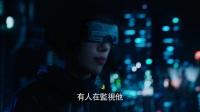 【游民星空】《攻壳机动队》官方5分钟影片片段