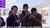 《百人特搜》 杭州站 170322