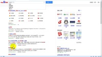 【创业分子】网络营销有哪些网站 (10)