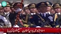 帅我一脸!中国解放军三军仪仗队首次亮相巴基斯坦国庆阅兵