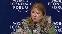 2017年冬季达沃斯新闻发布会:世界贸易组织部长会议