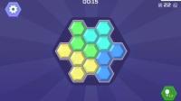 4399小游戏六角形拼图小底盘 过关攻略视频21-25关