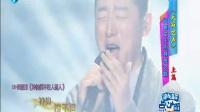 姚晨参加综艺大秀歌喉 20170323