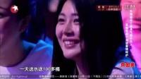 """2017最新我的霸道男友""""爱砍人""""妈妈咪呀2017中国式相亲"""