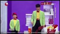 笑傲帮 小沈龙 刘亮白鸽160603_高清