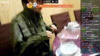 3.23重新出(xian)发(yu)大牛喷火