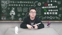 英雄联盟LOL徐老师讲故事41:机器人迦娜扎克故事三连发_超清 原创徐老师来巡山.