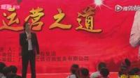 周文强,中国梦激情演讲  2017不做穷人 行销 谈判 说服力 团队管理 林伟贤 翟鸿集 李强 曾仕强 余世雄