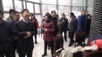 爱剪辑-晋中地区各市县文体口领导到新兴国际文教城社区视察指导社区文化活动
