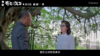 電影《有完沒完》曝終極預告 林更新教範偉制霸情場