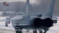 多种导弹首度曝光:俄罗斯向美国展示王牌力量
