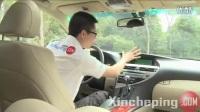 入门级豪华SUV-新车评网试驾雷克萨斯RX270_标清[complete]