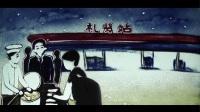 京台高速(北京段)开通百天