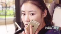 陈翔六点半-单身女子惨被恐怖电话骚扰 03rd0标清-176341