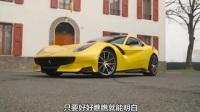 【中文字幕】Top Gear主持人CH赛道试驾法拉利Ferrari F12TDF限量超跑 表现太疯狂!_试车视频_汽车报价20167