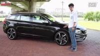 【中文评测】 2015 试驾全新沃尔沃 Volvo V60 T6 R-Design_试车视频_汽车报价20167