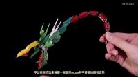 【虾米大模王】贴纸之下的猛龙,超新星双头龙高达!!!