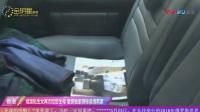 香港连线 独家探访吴绮莉家 170324