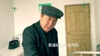 """百集情景喜剧""""第三集""""《老婆帮老公叫小三》"""