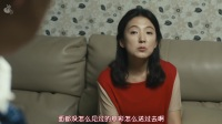 161214 My Old Friend E01 AOA 酉奈 1080p 30帧 (中字)