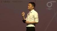 马云马来西亚演讲,分享自己的失败与成功1 俞凌雄王健林 梁凯恩 创业 互联网11(000000.000-001411.895)