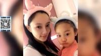 八卦:李小璐与女儿做美容 甜馨越来越美