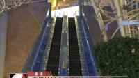香港:商场扶梯突发事故 18人受伤 170325
