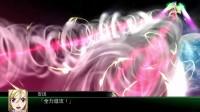 《超级机器人大战V》热血战斗动画鉴赏