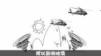 新片剧透《金刚·骷髅岛》 07