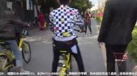 《百人特搜》 南京站 170326