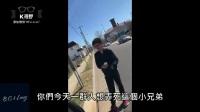 [K分享] 霸气黑人小哥给不良少年们上了一课