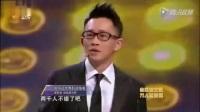 亚洲超级演说家梁凯恩:任何一个梦想讲十万次,他绝对能实现