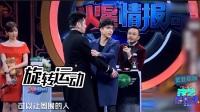 """薛之谦自曝""""黑料""""求销毁 鲜肉素颜大PK 13"""