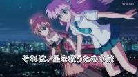 [MP4 1080p] 「魔法少女リリカルなのは Reflection」本予告第一弾.mp4