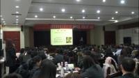 如何提高员工执行力和非物质激励技巧-郭敬峰老师视频18分钟