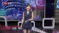 陆毅新戏变最帅检察官 20170328