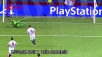 你懂个球事:第十九期 联赛欧冠多冷门 温格暴怒揭发吉鲁