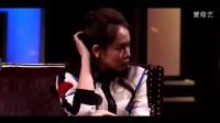 """戚薇与王思聪交谈说出了大实话""""因为你有钱呀""""台下观众瞬间起哄_4"""