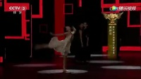 【每日一舞】这个舞蹈视频里有:李艳超·玉米提·张傲月·曾明·黄路霏·冯琳舒·孙富博·王佳俊·刘芳0329khfdx